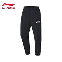 李宁运动裤男士2020新款训练系列立体裁剪裤子收口梭织运动长裤
