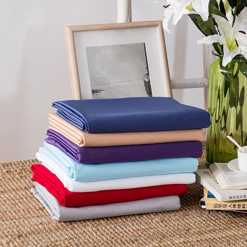 当当优品家纺 60支贡缎长绒棉纯色被罩 200x230