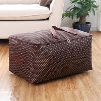 加厚整理袋软收纳箱牛津布棉被袋 100升特大号被子衣物收纳袋 咖啡小波点70*42*35