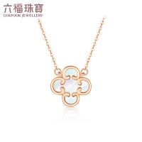 六福珠宝万事如意彩金吊坠18K金项链女白贝母套链定价ENJ5K30237R
