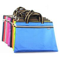 贝多美 A4双拉链手提文件袋定制印刷拉链袋公文包 资料袋 BDM-088 (1个)
