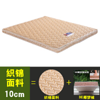 天然椰棕床垫1.5m乳胶经济型1.8米折叠床垫可定制棕垫 10cm _织锦面料+3E椰梦维_