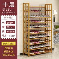 实木鞋架简易经济型多层家用宿舍多功能竹省空间家里人鞋柜