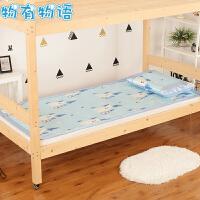 物有物语 凉席 学生宿舍凉席单人床凉垫上下铺可折叠卡通冰丝席带枕套0.9m夏季席子0.8m1.2