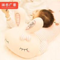 可爱兔子毛绒玩具懒人抱枕公仔女孩睡觉抱玩偶超萌布娃娃女生韩国