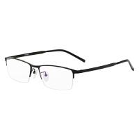 防蓝光眼镜男近视防辐射电脑镜男无度数护目商务纯钛平光眼镜半框
