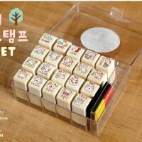 韩国文具 透明塑料盒 DIY可爱的猫咪印章 印章必备20枚入 送印台