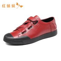 红蜻蜓男鞋春秋新款透气时尚皮面撞色潮流舒适休闲鞋男-