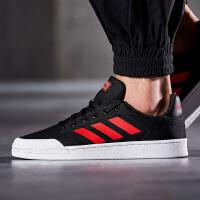 adidas阿迪达斯男子板鞋网球休闲运动鞋DB3050