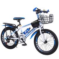 儿童自行车20/22寸6-7-8-9-10-11-12-13-14岁童车男孩小 其它