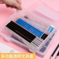 素描铅笔盒美术生专用小号美术铅笔盒绘画文具盒塑料画盒大号透明大容量多层工具盒多功能用品炭笔笔盒笔袋