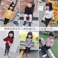 秋冬儿童套头针织衫小童宝宝打底毛衣百搭纯色婴儿保暖上衣