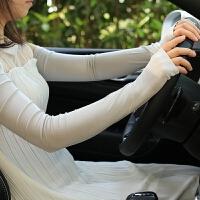 薄款莫代尔棉夏季开车女长款防晒手套凉袖子冰丝手臂袖套 均码