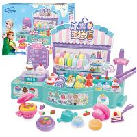 儿童女孩玩具橡皮泥模具工具彩泥套装粘土冰淇淋机