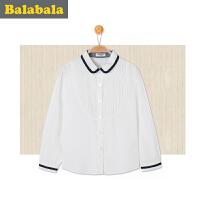 巴拉巴拉男童女童长袖衬衫中大童上衣2016春秋装新款中性儿童衬衣