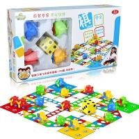 大号飞行棋地毯式儿童玩具宝宝爬行垫益智亲子互动游戏棋桌游