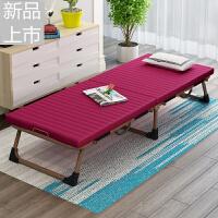 简易躺椅折叠床午睡午休陪护单人行军办公室便携式三折床定制