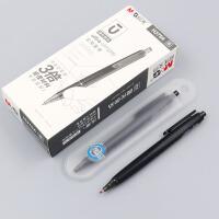 晨光新品H3704按动型子弹头3倍密度中性笔流线优品美学0.5MM笔芯黑色书写学生用品笔