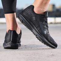 【7.18开抢 满100减20 满279减100】NIKE耐克男鞋跑步鞋2018新款ZOOM系列减震透气舒适运动鞋AA