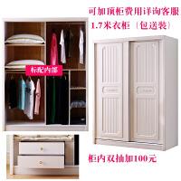 韩式田园白色趟门衣柜两门小户型推拉门衣橱实木欧式移门衣柜木质 2门