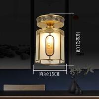 福字吊灯 走廊灯 新中式入户玄关全铜吸顶灯仿古中国风门厅过道走廊灯 福字小吊灯