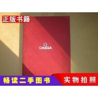 【二手9成新】欧米茄手表图册编委会编委会