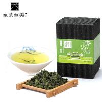 至茶至美 安溪铁观音清香型茶叶 西坪高山乌龙茶 76g 品鉴试喝装 包邮