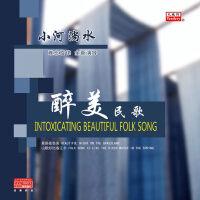 正版 中国民歌经典 老歌合集 LP黑胶唱片留声机专用胶片12寸碟片