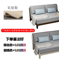 沙发床可叠客厅小户型多功能两用双人1.5实木北欧可变床的沙发 1.8米-2米