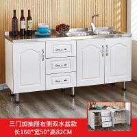 简易橱柜租房用实木组装家用不锈钢碗柜经济型简易厨柜灶台餐边柜 双门