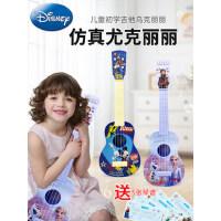 儿童节礼物迪士尼儿童吉他玩具可弹奏初学尤克里里儿童乐器男女孩
