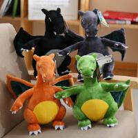 男孩儿童礼物霸气喷火龙飞龙霸王龙公仔仿真恐龙毛绒玩具娃娃