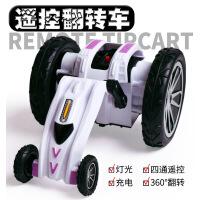 儿童遥控车 360度翻转特技伸缩翻斗车 无线充电灯光遥控玩具