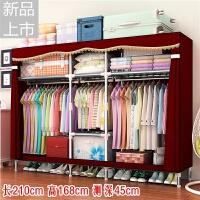 简易布衣柜钢管加粗加固组装挂衣柜简约现代经济型全钢架收纳衣橱定制