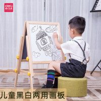 得力儿童画板支架式实木画板磁性小黑板小白板双用可擦涂鸦升降式幼儿园宝宝实木画板