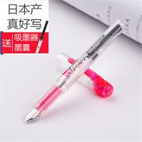 日本进口Platinum白金 PPQ-200 粉红色万年笔透明彩色钢笔男女学生书写练字金笔墨水墨囊胆两用考试手账不堵墨