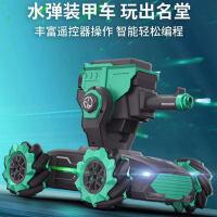 儿童超大号遥控车合金坦克可发射水弹旋转越野车四驱车儿童节玩具