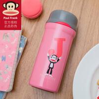 【用券立减20】正版授权大嘴猴双层不锈钢保温杯 时尚款茶杯水杯 PFD036 230ml