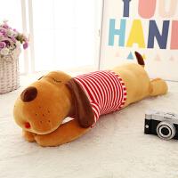 毛绒玩具狗狗睡觉长条枕抱枕头公仔可爱布娃娃玩偶床上生日礼物女