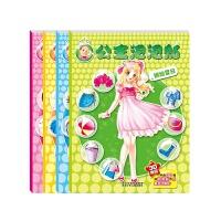 公主泡泡贴(3~6岁,全4册:阳光春日、缤纷夏日、浪漫秋日、冰雪冬日,内含3D绚丽泡泡贴,可反复多次撕贴!)