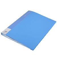 齐心NF40A3 办公用品 专业型固定式资料册 40袋 A3蓝色文件夹40页资料册