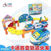灯光音乐积木拼装卡通轨道车和谐号电动儿童车模型
