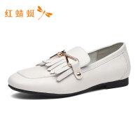 红蜻蜓女鞋春季新款圆头浅口皮鞋女流苏搭扣舒适软底低跟单鞋女-