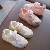 女童运动鞋透气网面儿童鞋子春秋男童鞋耐磨女孩休闲