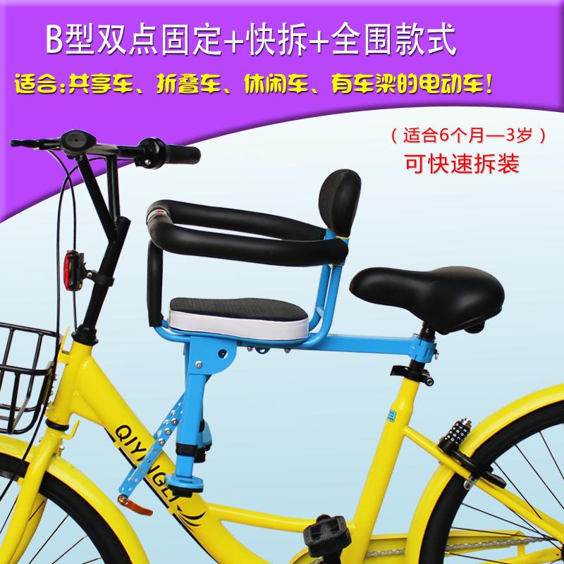 山地车折叠车宝宝坐椅自行车儿童座椅前置休闲车座椅车快拆 发货周期:一般在付款后2-90天左右发货,具体发货时间请以与客服协商的时间为准