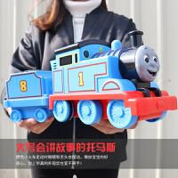 大号赫思托马斯小火车头宝宝音乐汽车惯性儿童列车玩具车模型男孩