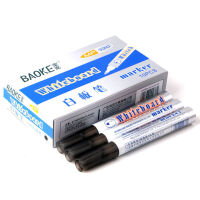 宝克MP-320单头白板笔 可擦水性白板笔 10支/盒 盒装