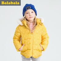 巴拉巴拉童装女童 羽绒服中大童上衣冬装 儿童羽绒连帽外套