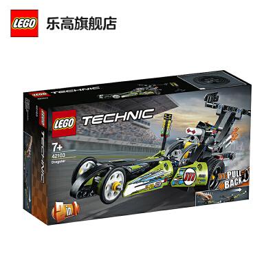 【当当自营】LEGO乐高积木 机械组Technic系列 42103 亮绿色改装赛车 玩具礼物