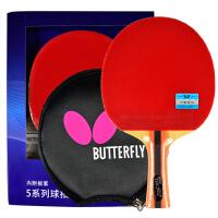 蝴蝶TBC502型 双面反胶 快攻弧圈型 成品乒乓球拍 横拍/直拍可选